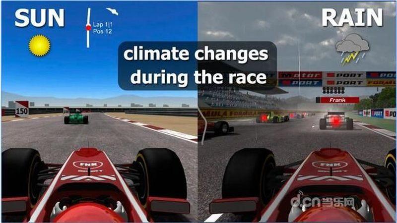 FX自由赛车游戏截图