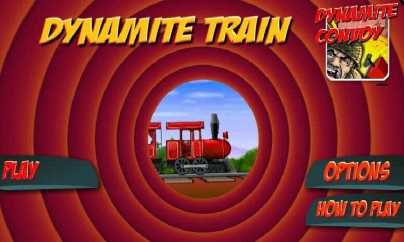 爆破火车游戏截图
