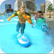 水滑板城市英雄3D