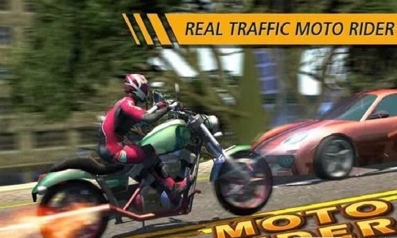 摩托骑士竞技游戏截图