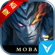 MOBA三国(BT版)