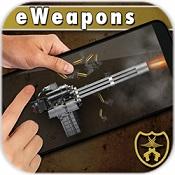 终极武器模拟图标