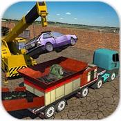 汽车垃圾场3D
