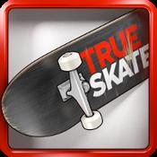 真实的滑板