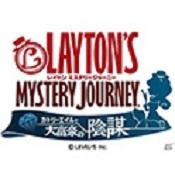 雷顿的神秘之旅:卡翠爱儿与大富翁的阴谋图标