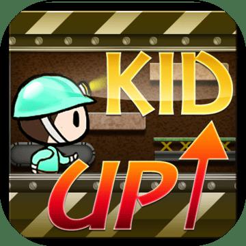 小朋友上樓梯 Kid Up《雙打x單機》图标