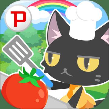 新 クックと魔法のレシピ おかわり(育成ゲーム)