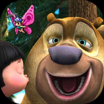 奇幻世界 - 熊出没edition图标