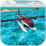海上模拟飞行图标