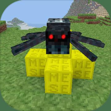 迷你世界: 联机像素积木沙盒游戏