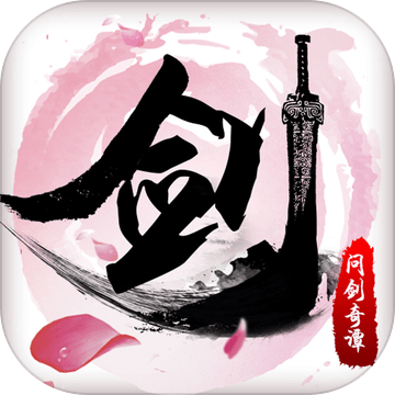 问剑奇谭—无双修仙再续梦幻情缘图标