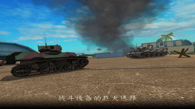Grand Tanks: 战争机器游戏截图