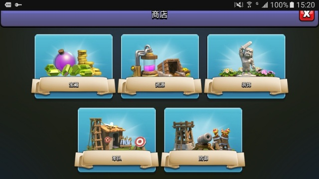 ����_ͻ(Clash of Clans)�Α�؈D