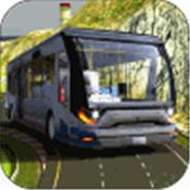 越野巴士模拟器