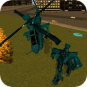 直升机变形机器人图标