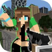 Mine Gun:我的世界版图标