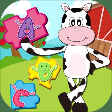 寶寶愛拼圖—農場動物篇 認識動物 拼圖 拼寫單詞 早教益智游戲