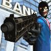 街头银行抢劫