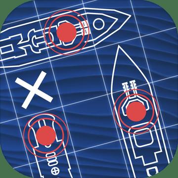 海战(Battleships)游戏