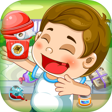 宝宝学垃圾分类 早教 儿童游戏