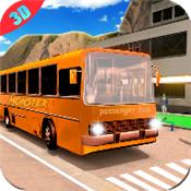 怪物巴士模拟器