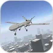 军用无人机模拟器图标