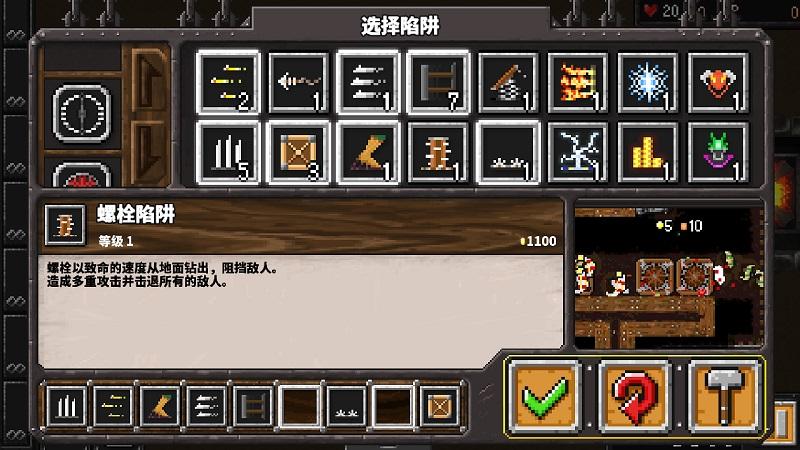 地牢战争(Dungeon Warfare)截图3