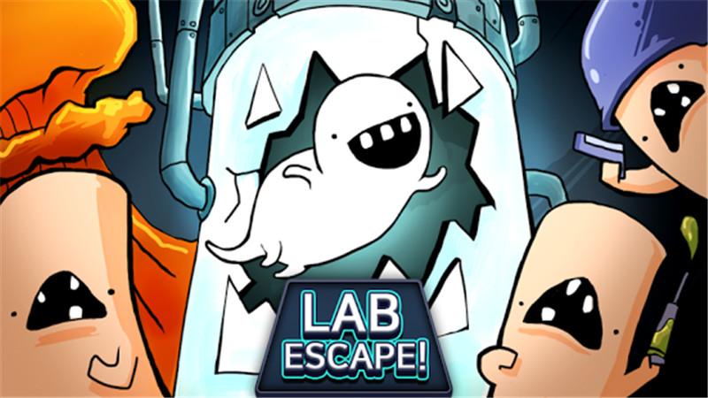 实验室逃脱游戏截图