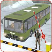 美国陆军巴士