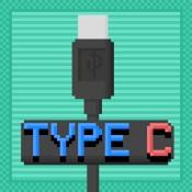 USB C型模拟器图标