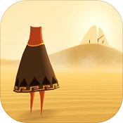 旅途独自3D:冒险