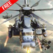 直升机模拟器图标