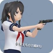 高校模拟少女全装扮解锁版