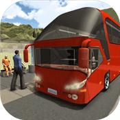 公路巴士模拟器
