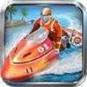 摩托艇赛车3D图标