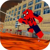 蜘蛛侠:熔岩地板图标