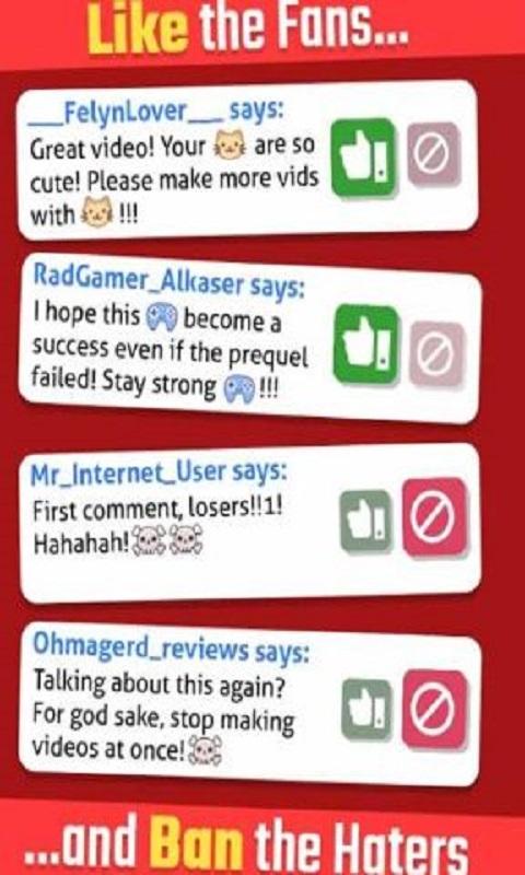 互联网病毒版游戏截图