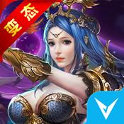魔域纪元(BT版)v1.0 安卓版