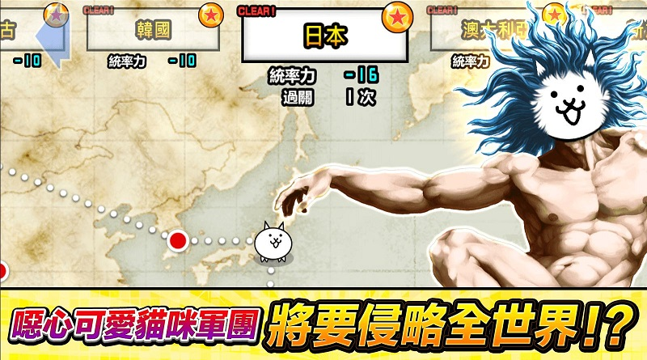 猫咪大作战免验证游戏截图