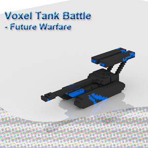 世界未来战争坦克