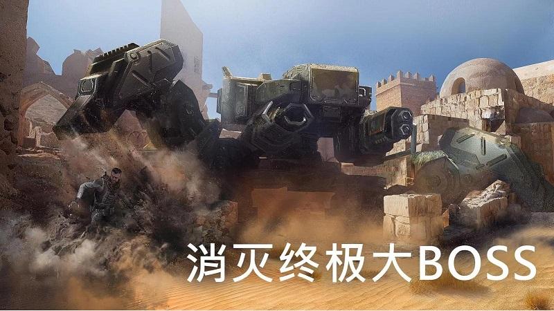 火力掩护(Cover Fire)无限黄金版游戏截图