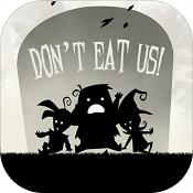不要吃我们图标