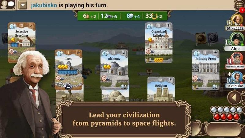 历史巨轮游戏截图