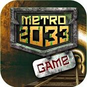 地铁2033图标