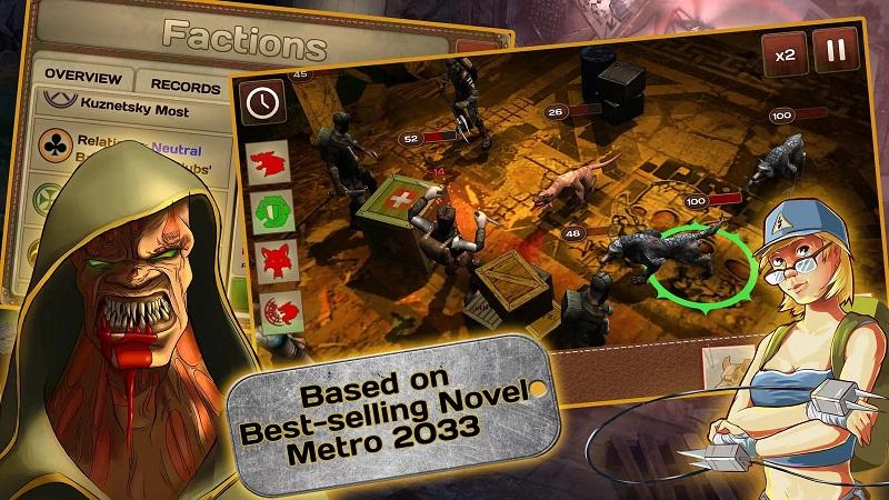 地铁2033游戏截图
