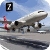 飞机飞行模拟2017