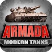 无敌舰队现代坦克世界