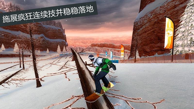 滑雪板派对世界巡演游戏截图