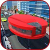 高架巴士模拟器3D