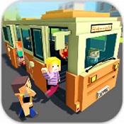 像素巴士模拟版
